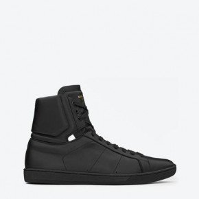 GIFT IDEAS - PERFECT HIGH TOPS