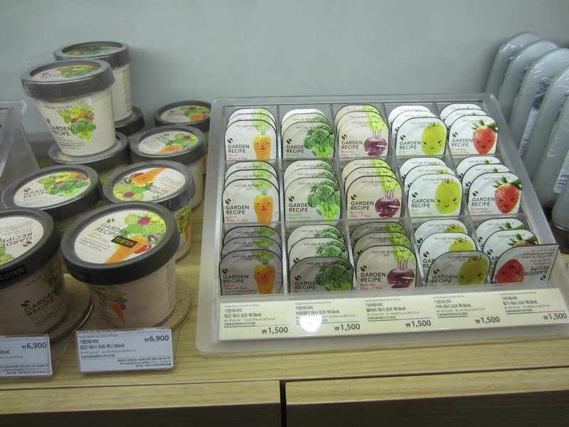 korean cosmetics 3