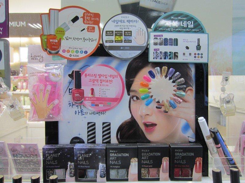 korean cosmetics 9