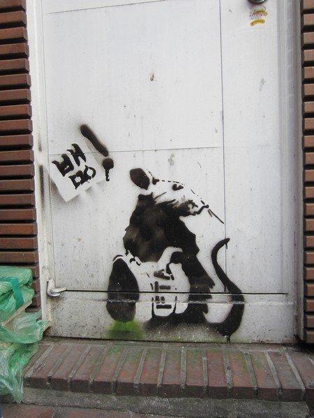 street art seoul banksy 4
