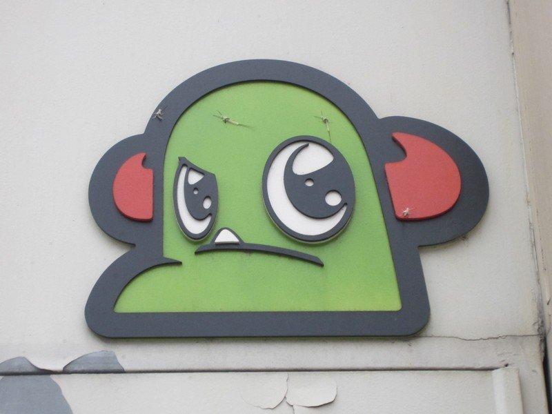 street art seoul