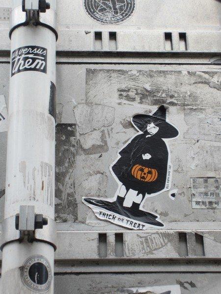 shibuya street art 1