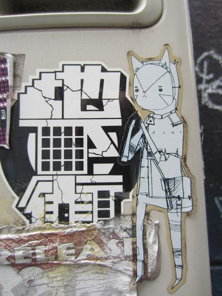 street art shibuya 34