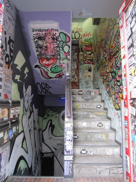 street art shibuya 41