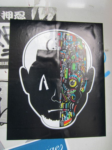 street art shibuya 44