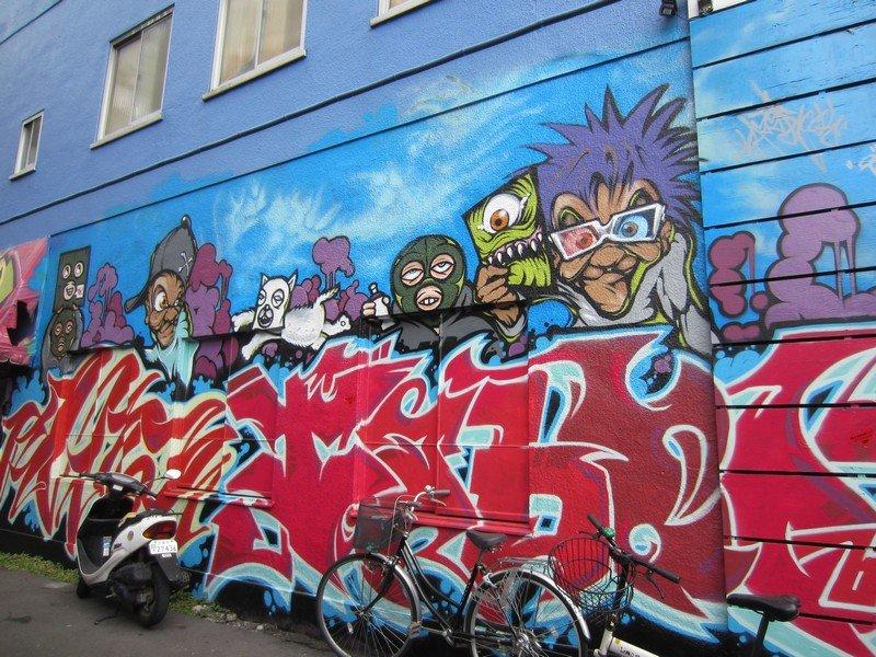 street art shibuya 45