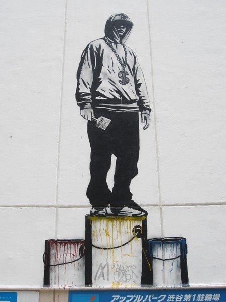 shibuya street art 49
