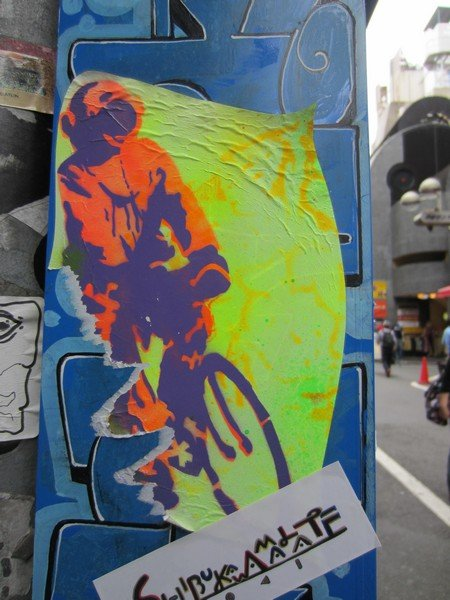 street art shibuya 7