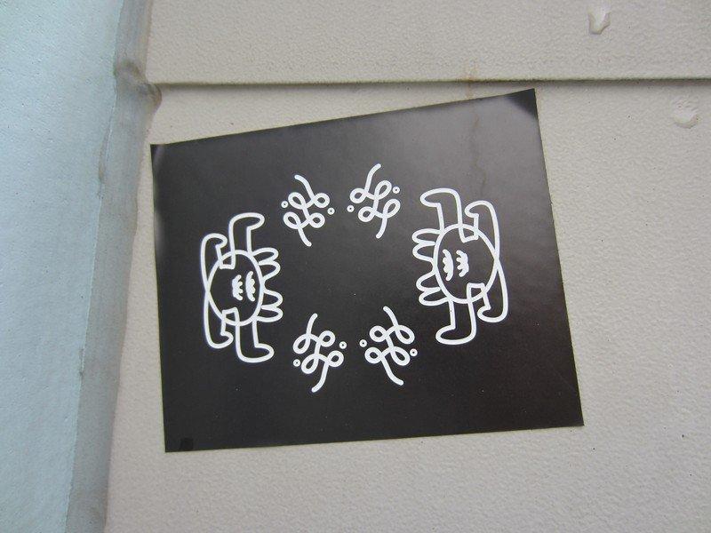 street art taipei 4