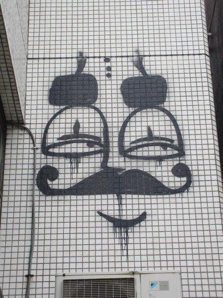 street art tokyo 26