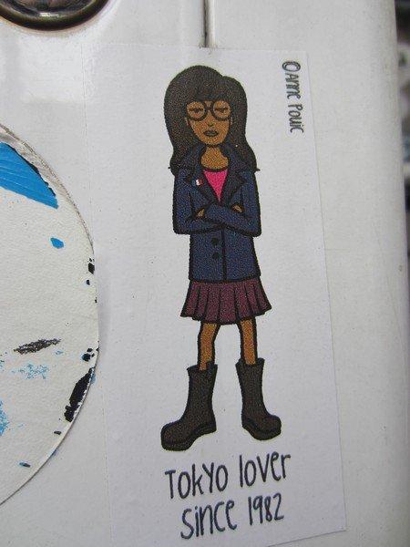 street art tokyo 34