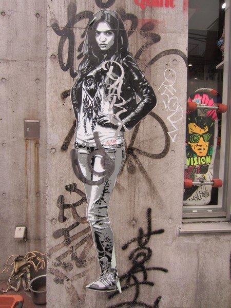 street art tokyo 44