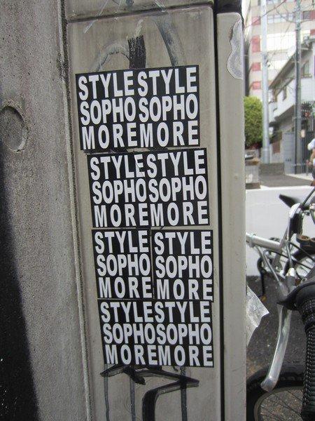 street art tokyo 47