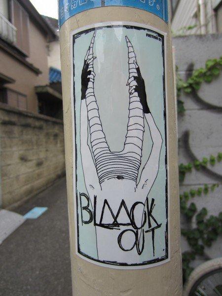 street art tokyo 53
