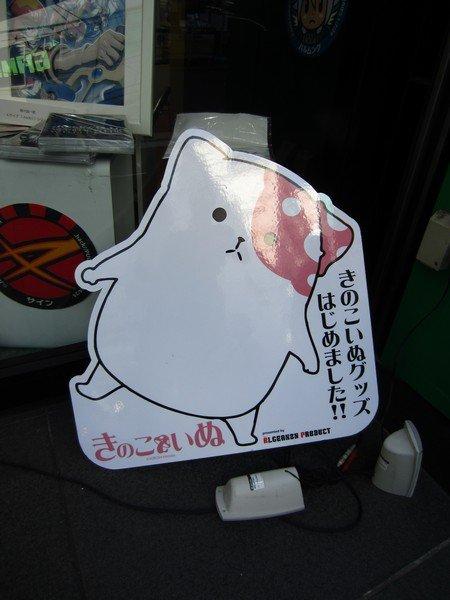 street art tokyo 73