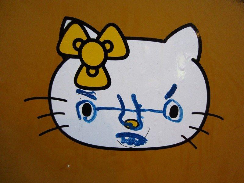 street art tokyo 78