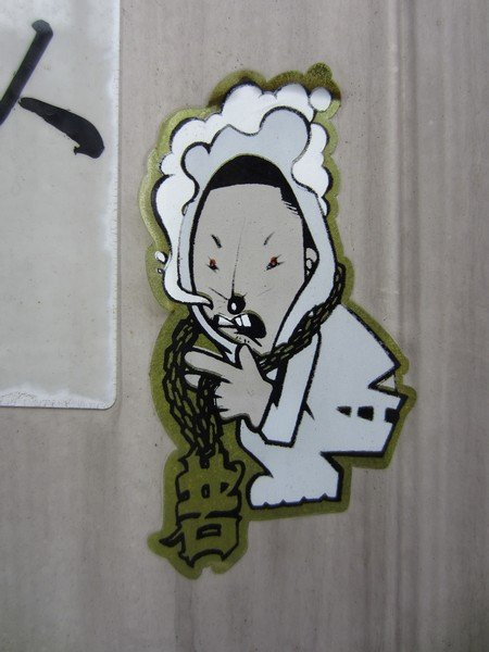 street art tokyo 84