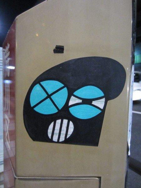 street art tokyo 9