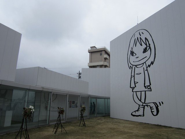 towada art center yoshitomo nara