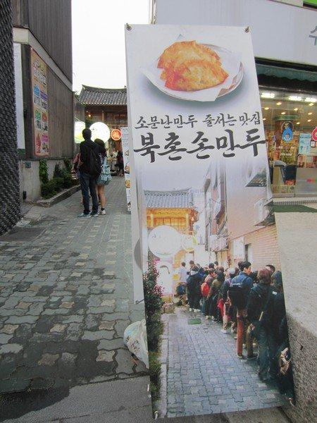 top 10 seoul dumplings