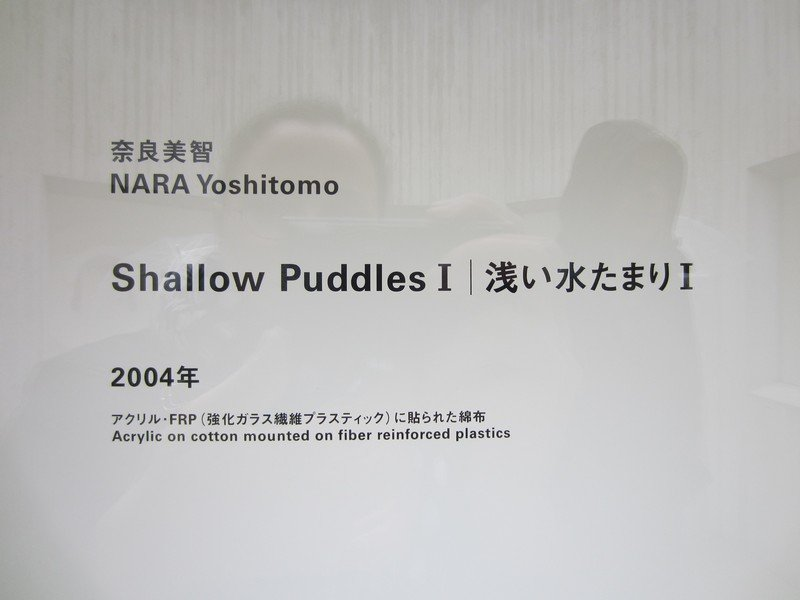 aomori museum of art 26