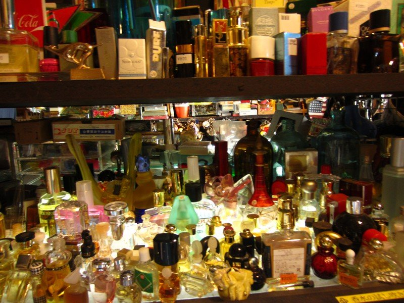 expo thrift store ueno18