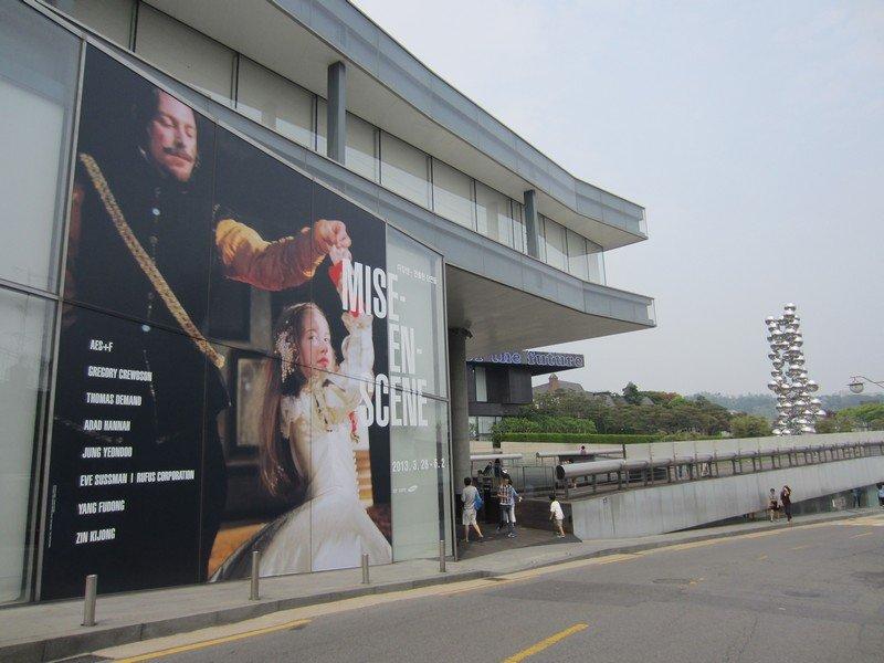 leeum samsung museum of art 62