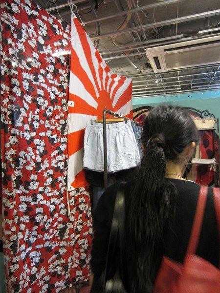 thrift store kichijoji5