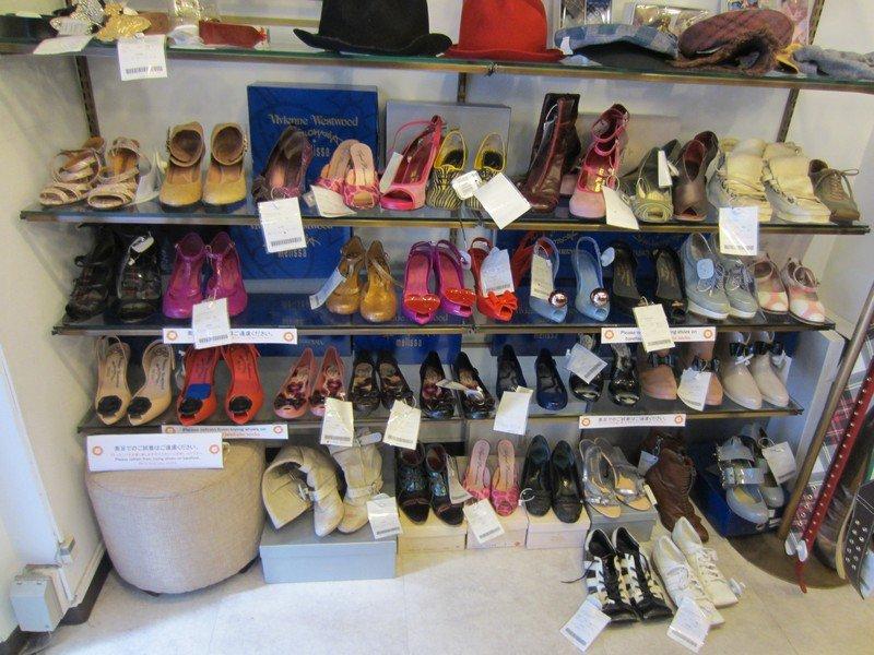 vivienne westwood thrift shopping