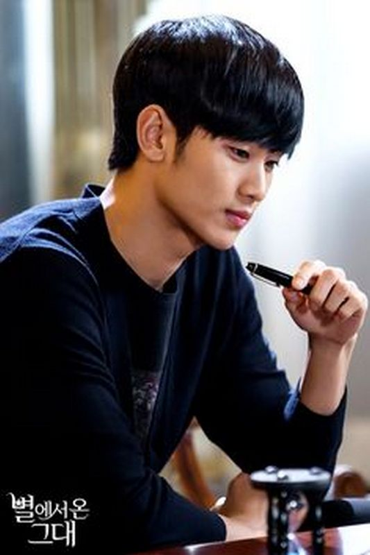 kim soo hyun is my new crush 4