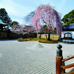MY REVIEW OF HOUSES AND GARDENS IN KYOTO